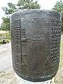 Weert-grafheuvelveld Boshoverheide (28).jpg