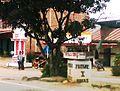 Welcome Gate to Patane I, Porsea, Toba Samosir.jpg