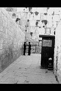 Western Wall Jerusalem 1933