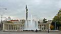 Wien-Hochstrahlbrunnen.jpg