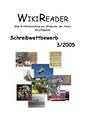 WikiReader Schreibwettbwerb 2 top.png