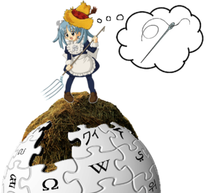 English: Analogy of searching Wikipedia, compa...
