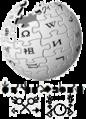 Wikipedia-logo-ase.png