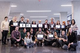 Wikipedia for Peace Kick-Off group photo.jpg