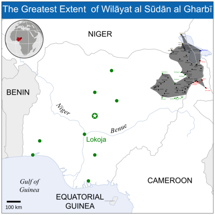 The maximum extent of Boko Haram in January 2015 shown in dark grey Wilayat al Sudan al Gharbi maximum territorial control.png