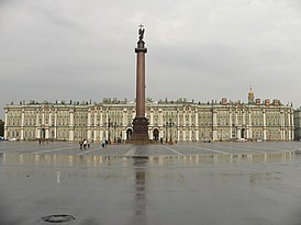 Winter Palace, St. Petersburg, Russia.jpg