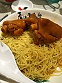 Wonton Noodles with Pig Trotters Braised With Fermented Beancurd.jpg