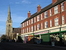 Worksop - church and shops on Gateford Road - geograph.org.uk - 3283835.jpg