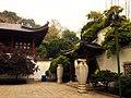 Wuchang, Wuhan, Hubei, China - panoramio (38).jpg