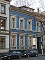 Wuppertal Friedrich-Engels-Allee 0163.jpg