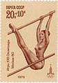 XXII Summer Olympics in Moscow. Uneven parallel bars.jpg