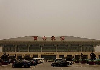 Xi'an North Railway Station - Xi'an North Railway Station