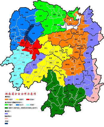 List of varieties of Chinese Wikipedia