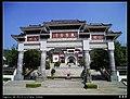 Xiangqiao, Chaozhou, Guangdong, China - panoramio - gdczjkk (5).jpg