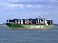 Xin Los Angeles 02, leaving Port of Rotterdam, Holland 29-Aug-2007.jpg
