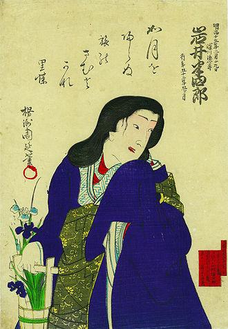Shini-e - Image: Yōshū Chikanobu Iwai Hanshiro VIII
