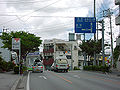Yamakawa Intersection in Naha.jpg