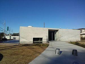 Yaoko Kawagoe Museum aka Yuji Misu Memorial Hall.jpg