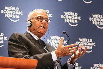 Yashwant Sinha - Sinha speaking at World Economic Forum on East Asia in 2008