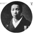 YoneSuzuki1918.tif