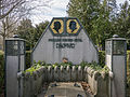 Zentralfriedhof Grab Eckl.JPG