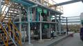 Zero liquid discharge system.png