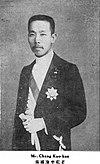 Zhang Guogan.jpg