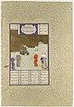 """Bahrum Gur Before His Father, Yazdigird I"", Folio 551v from the Shahnama (Book of Kings) of Shah Tahmasp MET DP107174.jpg"