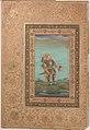 """""""Red-Headed Vulture"""", Folio from the Shah Jahan Album MET sf55-121-10-25b.jpg"""