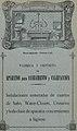 """""""VERDAGUER Y CIA"""" """"BARCELONA"""" BATHROON FIXTURES AD IN 1915, de- Anuario de ferrocarriles españoles. 1915 (page 95 crop).jpg"""