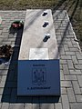 'Military Town' memorial, right, 2019 Kalocsa.jpg
