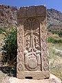 +Amaghu Noravank Monastery 37.jpg