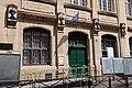 École primaire, 2 rue du Pont-de-Lodi, Paris 6e 4.jpg