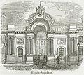 Élysée-Napoléon, 1855.jpg