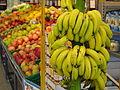 Μπανάνες Κρήτης 4623.JPG