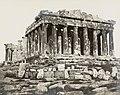 Ο Παρθενώνας από τα δυτικά (The Parthenon from the west).jpg