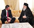 Συνάντηση ΥΠΕΞ Σ. Λαμπρινίδη με τον Αρχιεπίσκοπο Αμερικής κ.κ. Δημήτριο (Νέα Υόρκη, 17.09.2011) (6158818980).jpg