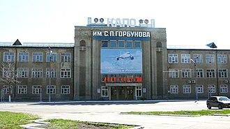 Kazan Aircraft Production Association - Image: Административное здание КАПО им. С.П.Горбунова (г. Казань, 7 мая 2011 г.)