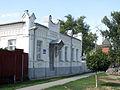 Азов. ул.Ленина, 74.JPG