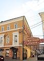 Алексеевская, дом 3, вход на рынок.jpg