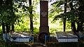 Братська могила визволителів станції Ушомир (детальніше).jpg