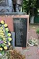 Братська могила воїнів Радянської Армії IMG 9676.jpg