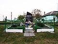 Братська могила жертв фашизму біля залізничного мосту через УЖ.jpg