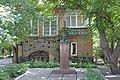 Будинок, у якому жив Ле Городище.jpg