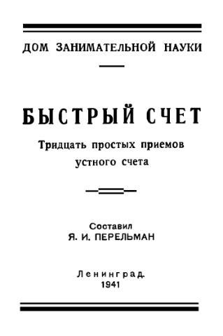 SOVIET UNION (USSR) PUBLICATIONS