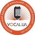 Вокальний і хоровий конкурс «VOCAL.UA».png