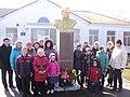 Вшанування 200-річчя із дня народження Т.Г.Шевченка жителями села Козлівщина.JPG