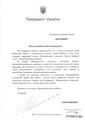 Доручення по меморіалах.pdf