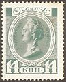 Екатерина II. 14 копеек.jpg