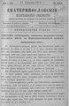 Екатеринославские епархиальные ведомости Отдел официальный N 23 (11 августа 1915 г) Год издания 43.pdf
